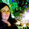 Nelli, 33, Ulan-Ude