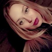 Наталья, 28, г.Краснодар