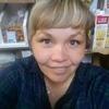 гера, 36, г.Челябинск