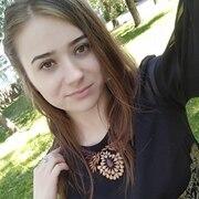 Анна Архипова, 25, г.Зеленоград