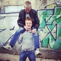 Андрей, 25 лет, Водолей, Щекино