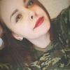 Анастасия Капран, 18, г.Белгород
