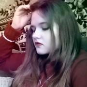 Анастасия 19 лет (Телец) Новгород Северский