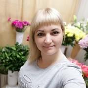 елена, 32, г.Сосновоборск (Красноярский край)