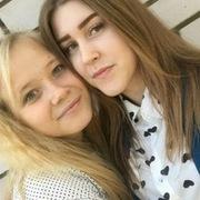 Анастасия, 19, г.Зеленодольск