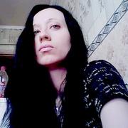 Елена 30 лет (Близнецы) Нижний Новгород