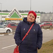 Рушана 49 Пермь