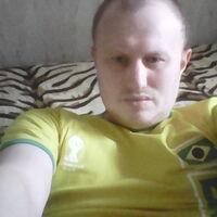 Александр, 37 лет, Рыбы, Екатеринбург