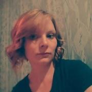 Екатерина, 24, г.Гремячинск