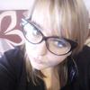 Дарина, 32, г.Кострома