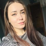 Polli, 21, г.Уфа