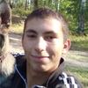 Evgeniy, 21, Zavolzhe