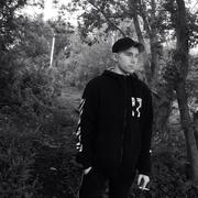 Сергей, 19, г.Губкин
