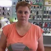 София Олеговна 40 лет (Козерог) Королев