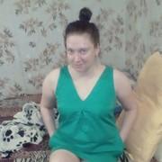 Наталья 37 Нижний Тагил
