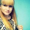 Ангелина, 23, г.Посьет