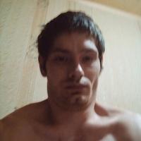 Яромир, 25 лет, Рыбы, Тула