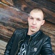 Иван, 20, г.Могоча