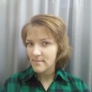 Настя, 32, г.Дюртюли