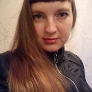 Лена, 34, г.Кировград