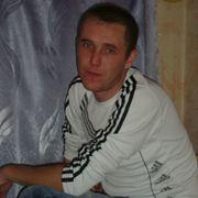 Александр 37 Остров