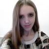 Светлана, 22, г.Ахтырский