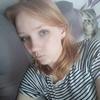 Дарья Колосова, 19, г.Красноярск