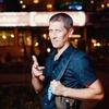 Алексей, 36, г.Туапсе