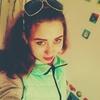 Мария, 21, г.Селидово