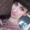 станислава, 28, г.Райчихинск