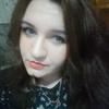 Елена, 34, г.Новокузнецк