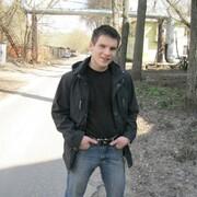 Левша, 33 года, Водолей