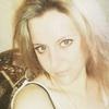 Tatiana, 37, г.Ванино