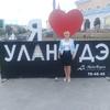 Анна, 56, г.Улан-Удэ