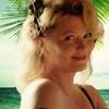 Barbara, 42, г.Милан