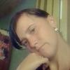 Татьяна, 23, г.Вешенская