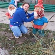 маша, 25, г.Украинка
