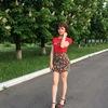 Настя, 18, г.Луганск