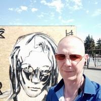 Дмитрий, 39 лет, Овен, Челябинск