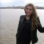 Анна חַנָּה 30 Новосибирск