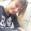 Kseniia, 23, г.Челябинск