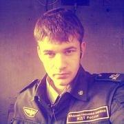 андрей 29 Новомосковск