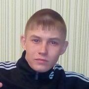алексей, 27, г.Северск