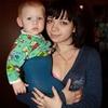 Tanya, 26, Lutuhyne