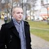 Виктор Герасимчик, 19, г.Минск