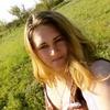 Анастасія Андріївна, 22, г.Николаев