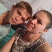 Татьяна, 25, г.Костанай