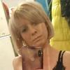 Наталья, 33, г.Бишкек