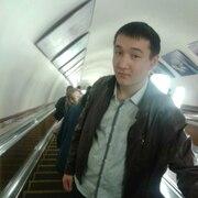 Халиль, 25, г.Баймак