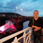 Начать знакомство с пользователем Мирослав Палійчук 26 лет (Скорпион) в Верховине